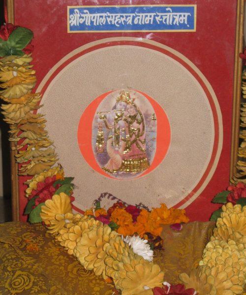 Indien_Krishna